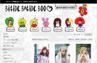 BIBIDE-BABIDE-BOO(ビビデ・バビデ・ブー)