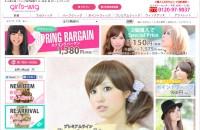 girl's-wig(ガールズウィッグ)