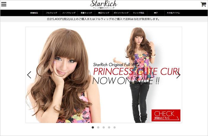 STAR RICH